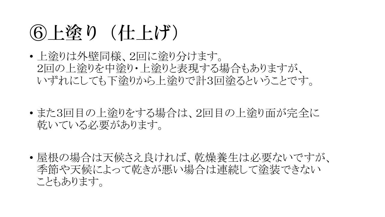 IMG_1967-0.JPG